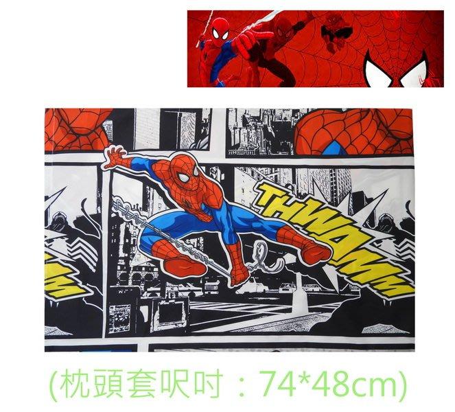 出口歐洲SPIDER MAN知蛛人白底漫畫風格款雙面印花枕頭套(74*48cm)新款上市~