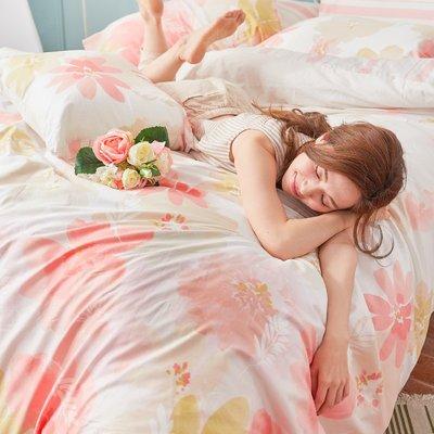 床包被套組 / 雙人【織花-兩色可選】含兩件枕套  60支精梳棉  戀家小舖台灣製AAS212
