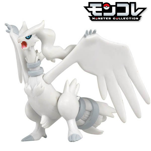 【3C小苑】PC14581 正版 寶可夢 ESP_08 萊希拉姆 Pokemon 精靈寶可夢 神奇寶貝 公仔