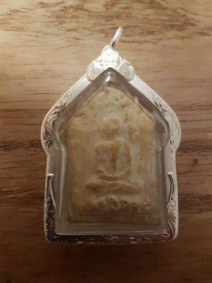 昭坤烏東(CK Udom)佛骨坤平二期-佛曆2558  背親寫贊符 純銀防水殼