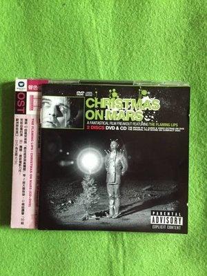 ~春庄生活美學小舖~2手CD+DVD   THE FLAMING LIPS--CHRISTMAS ON MARS