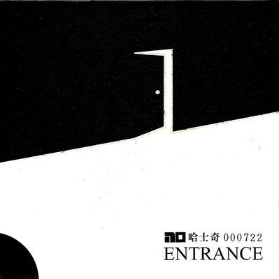 哈士奇 / ENTRANCE