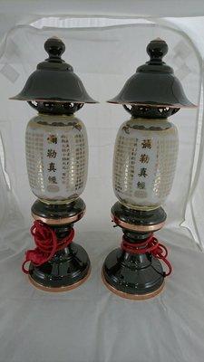 銅 彌勒真經燈-烤 神明燈 神明用 一貫道 銅器 一對價 28廠