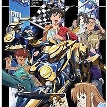 競標價=結標價 買一送一!經典動漫 【機器人賽車IGPX】【1-24】DVD