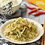 R(免運)【益康泡菜】黃金海帶絲(500g±10g) x6罐超值組-大辣、小辣選擇(0524)