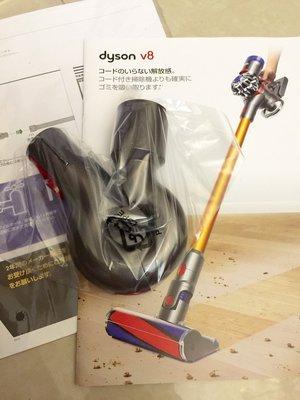 日本限定 DYSON 戴森 V8 Absolute - SV10ABL2 手持無線吸塵器 高處轉接頭 ~ 全新品