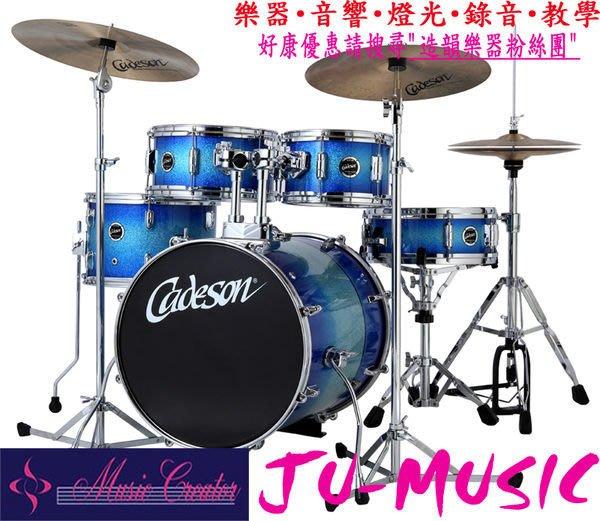 造韻樂器音響- JU-MUSIC - Cadeson Nagashi Compact 爵士鼓 那卡西 走唱鼓組 藍色 粉紅色 烤漆