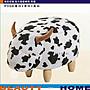 【Beauty My Home】18- DE- 475- 07乳牛造型椅...