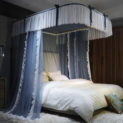 防蚊蟲蚊帳 u型軌道導軌蚊帳1.5/1.8m床家用公主風加密加厚紋賬2米落地支架