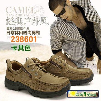 海角一號-正品駱駝CAMEL-8601...