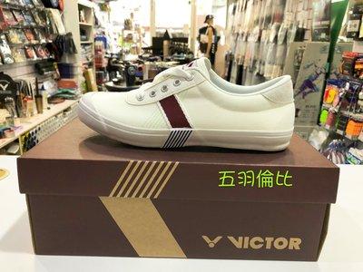 【五羽倫比】VICTOR 帆布鞋 Crown Collection CCS2.0 AD白紅 帆布鞋 CCS2.0 戴資穎