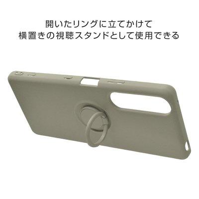 rasta banana + Sony Xperia 1 III 用* 指環粉嫩手機殼