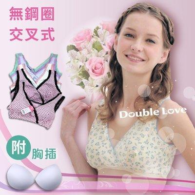買1送1【DA0001】日本交叉式 無鋼圈 孕婦內衣 蕾絲 哺乳胸罩 產前 孕期 產後 (M~LL)運動型內衣
