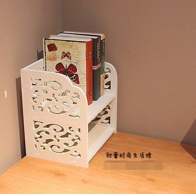 置物架桌面書架辦公桌儲物架化妝品收納架整理架層架(主圖款-巴洛克)