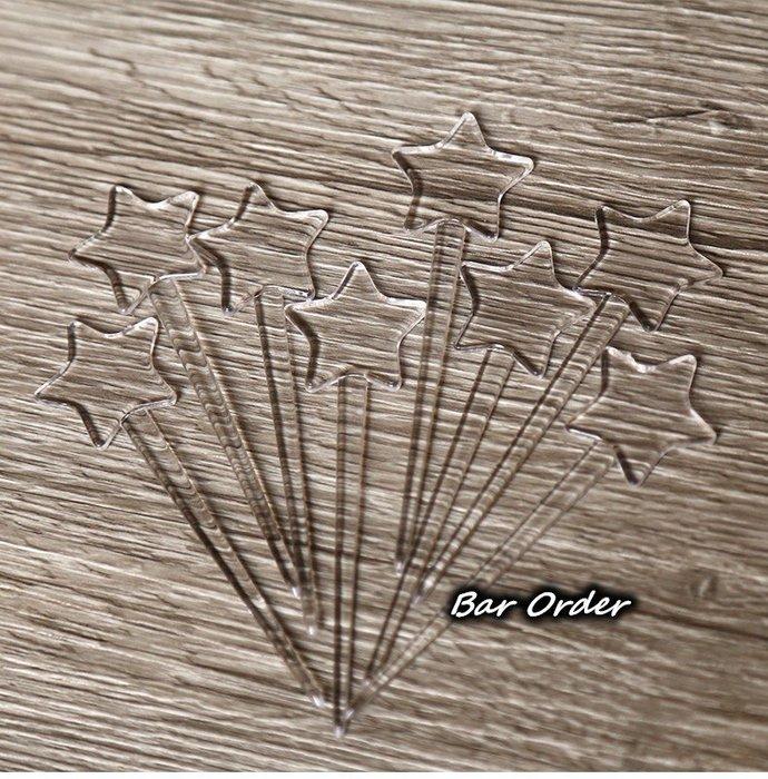 Bar Order~專業調酒 透明壓克力水果籤/雞尾酒籤 專業用9cm 一包500枝 星星/圓牌可挑 超低價現貨