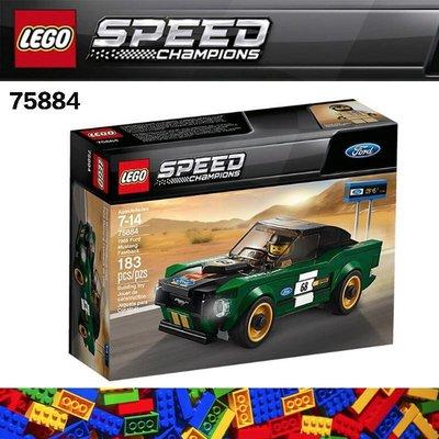 【LETGO】現貨 LEGO 樂高 75884 SPEED賽車系列 福特野馬 1968 Ford Mustang 聖誕節