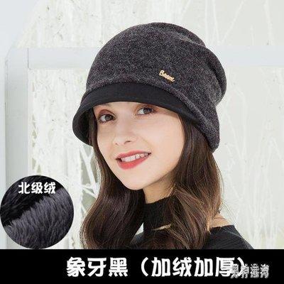 扎馬尾月子帽子 女秋冬圍脖帽外出扎頭髪包頭帽薄款加絨 BF20211