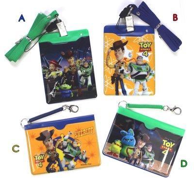 【卡漫迷】 玩具總動員 證件套 四款選二 ㊣版 Toy Story 4 悠遊卡套 名牌 卡片套 識別證 伸縮彈簧 掛繩