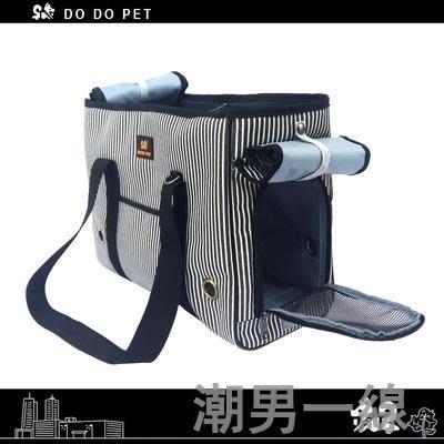 寵物包貓包狗包外出包狗狗背包泰迪便攜旅行箱包貓袋子可折疊狗籠 locn