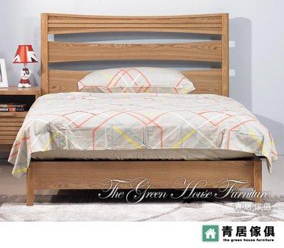 &青居傢俱&WAS-C847-1 悠晴3.5尺實木床架 - 大台北地區滿五千免運費