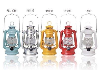 日本MaruwaPiknikule復古油燈造型LED提燈 (天藍、銀、黃、紅、白)