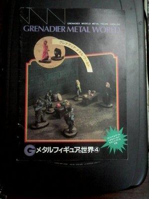 GRENADIER  METAL  WORLD