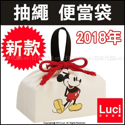 米老鼠 迪士尼 米奇 mickey 2018年款  抽繩便當袋 Skater 便當包 日式便當袋 LUCI日本代購
