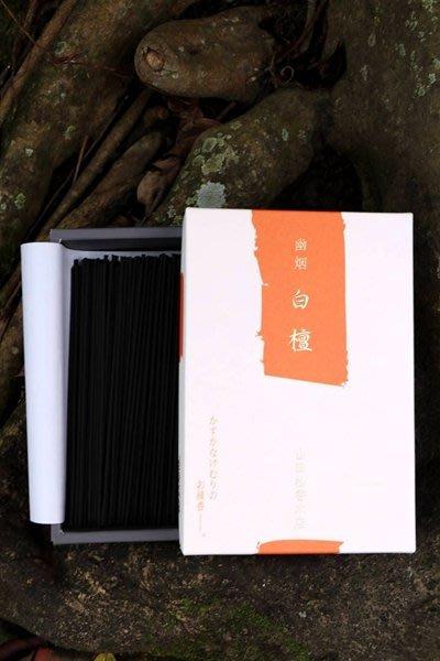 【新月集】☆日本 山田松.幽煙 白檀  (微煙)線香  大盒裝