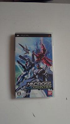 PSP 超時空要塞 邊疆王牌 Macross ACE