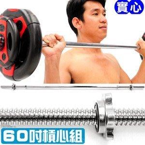 【推薦+】直徑2.5CM長槓心C113-006(長桿心.長槓鈴心.啞鈴.舉重量訓練.運動健身器材.便宜)