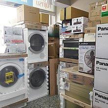 來電詢特價 Whirlpool惠而浦12公斤直立瓦斯型乾衣機 WGD4815EW