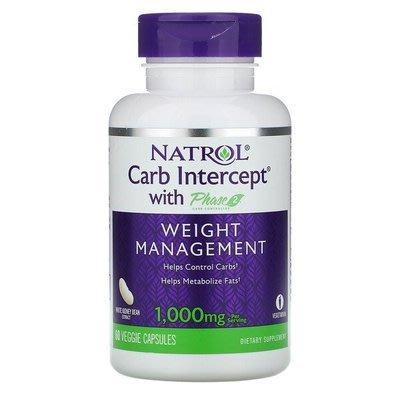 【小時光】NATROL Carb intercept  phase 2 1000mg  60粒