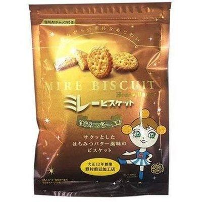 蜂蜜口味小圓脆餅 野村新推出口味!  日本人氣歷久彌新點心  兒時的嘴饞記憶 成年人懷舊的最愛