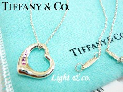 【Light & co.】專櫃真品 TIFFANY 草寫版 五 粉鑽 鑽石 粉紅 Open Heart 項鍊 小愛心 心型 項鍊