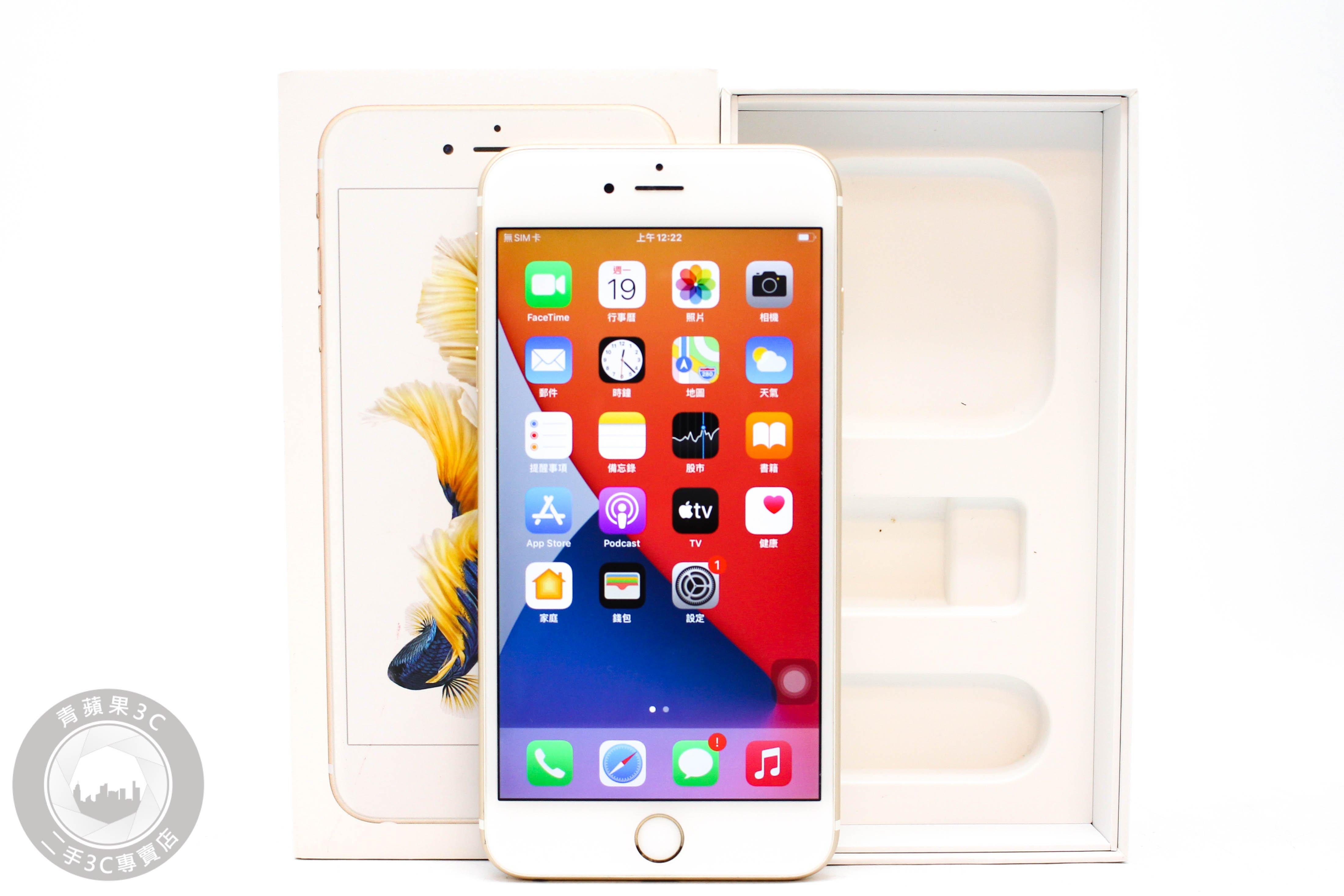 【高雄青蘋果3C】Apple iPhone 6s Plus 64GB 金 5.5吋 iOS 14.0.1  #56366
