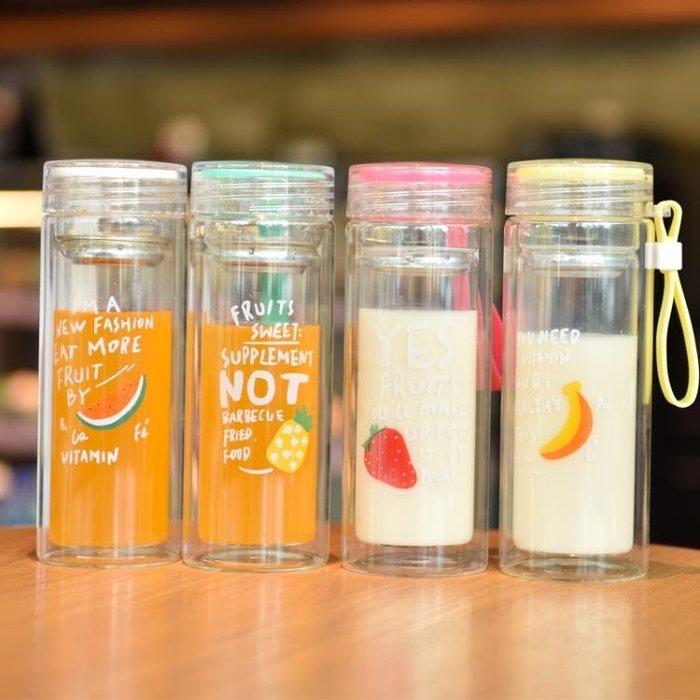 雙層玻璃杯便攜韓國可愛簡約清新杯子女學生韓製原宿水杯創意潮流