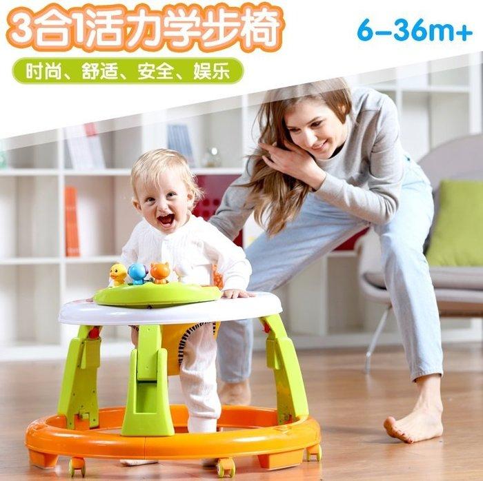 匯樂3合一活力學步椅~多功能學步車~還可以當餐椅~超實用~◎童心玩具1館◎