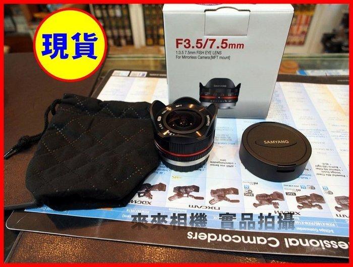 來來相機 【Samyang 7.5mm F3.5 Fisheye 魚眼鏡頭 M43】公司貨 一年保固 現貨