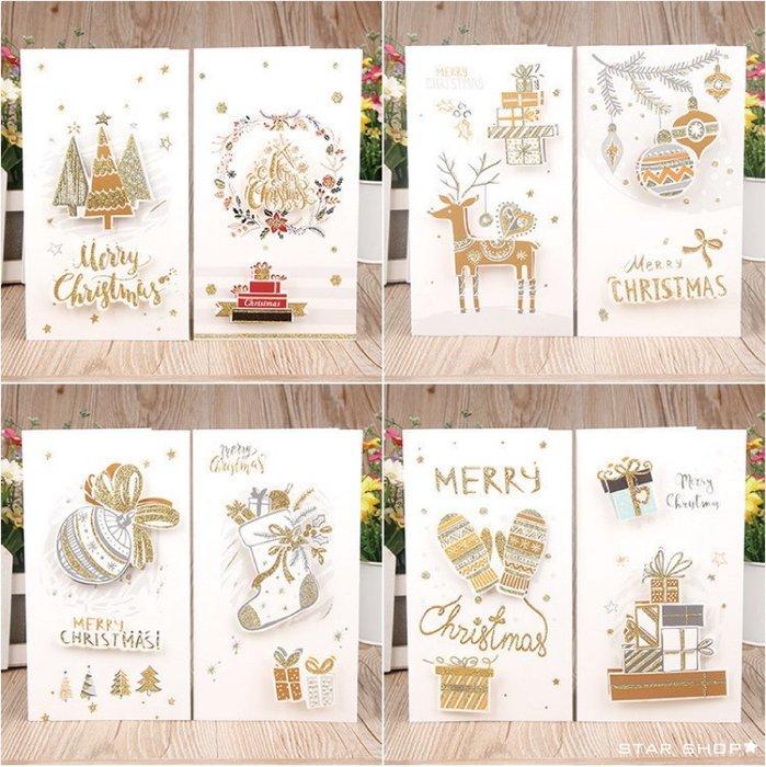 聖誕期間限定卡片│開心過聖誕卡片v.2/8款隨機出貨@部分立體灑有金粉尺寸有點大的卡片【BES星舖】1911