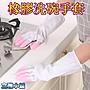 【立雅小舖】家務清潔 洗衣 洗碗 橡膠手套 ...