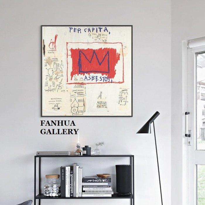 C - R - A - Z - Y - T - O - W - N Basquiat巴斯奎特表現主義藝術家掛畫當代藝術掛畫美國塗鴉大師版畫經典名作裝飾畫收藏畫