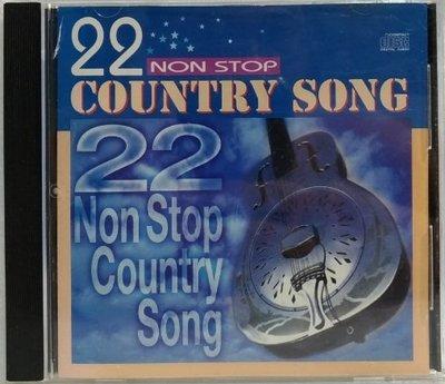 巨星精選 non stop country song 22