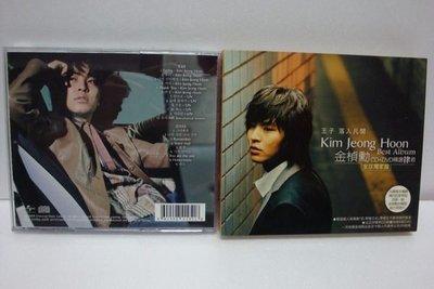【銅板交易】二手原版CD♥金楨勳 Kim Jeong Hoon - 精選律君 Best Album 全球獨家版 CD+DVD