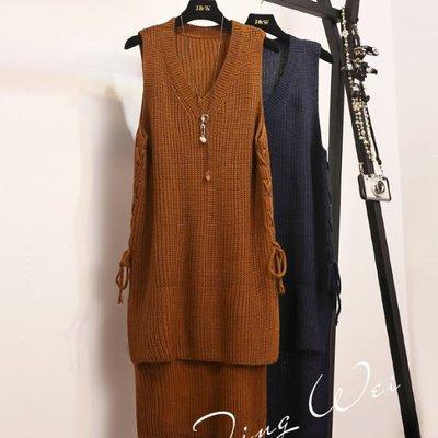 針織背心裙 Braces Skirt #I-028 前短後長 秋冬百搭