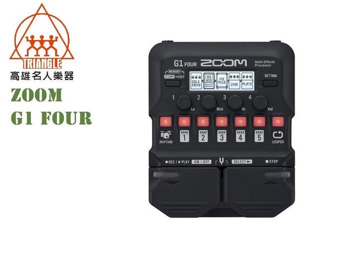 【名人樂器】Zoom G1 Four 綜合效果器