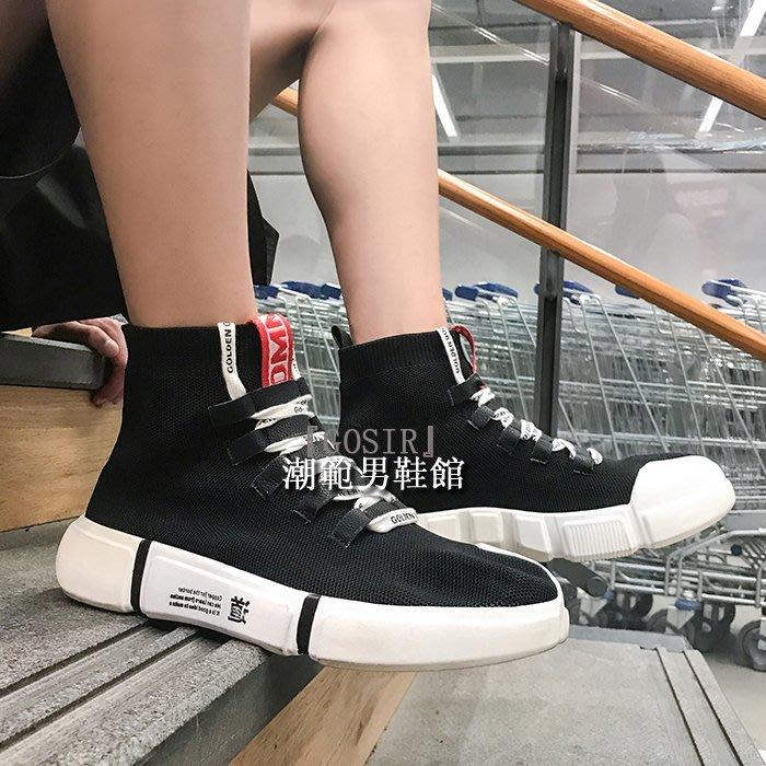 『潮范』 S8 國潮休閒鞋高幫板鞋輕便透氣網布鞋襪子鞋休閒運動鞋男鞋GS1645