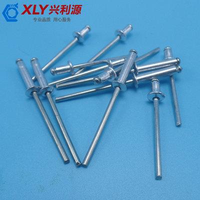 熱銷槍先價#鋁拉釘 開口型(鋁)抽芯鉚釘 拉鉚釘 裝潢釘M2.4M3.2M4M5(220元以上發貨哦