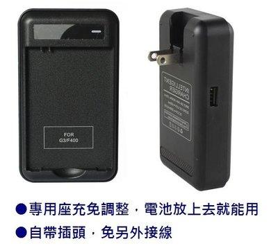 好買網► 全新 LG 智能充 LG G3 D855 智慧型攜帶式無線電池充電器 / 電池座充 旅充 座充