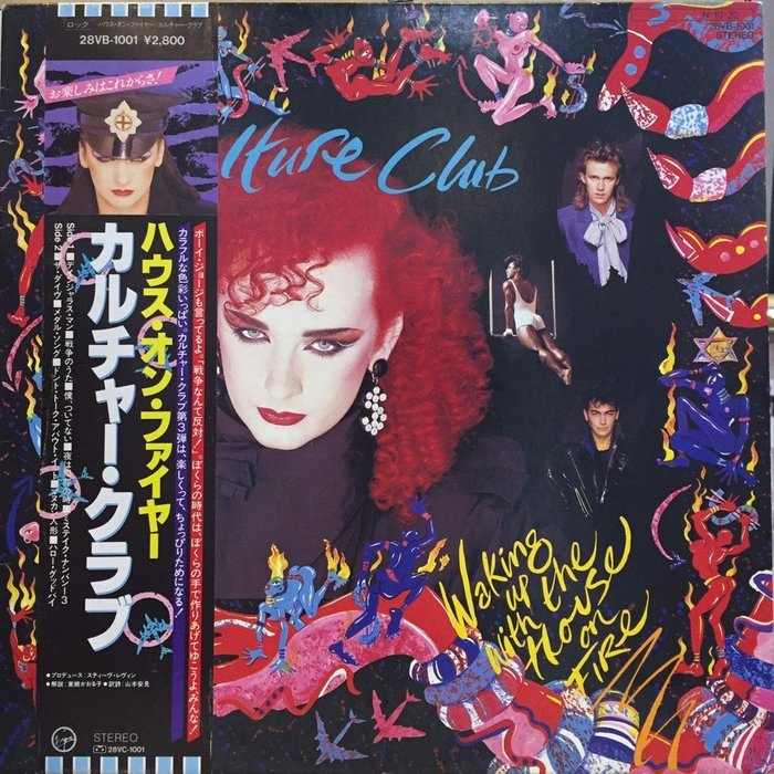 §小宋唱片§ 日版/Culture Club – Waking Up With The House On/二手西洋黑膠