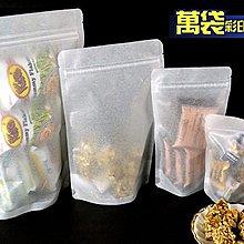 白棉紙夾鏈立袋 /19*30+5cm/100入/450元 白米袋 五穀雜糧袋 花草茶